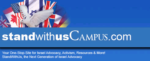 standwithuscampus.png